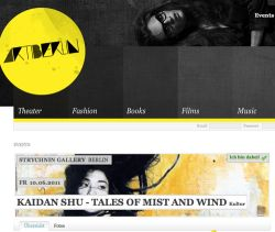 David Hochbaum's Kaidan Shu featured on ArtiBerlin Website
