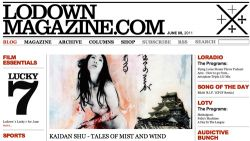 David Hochbaum's Kaidan Shu featured on 'Unlike'